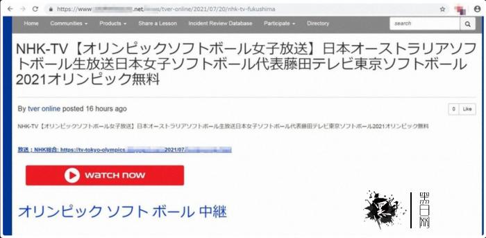 东京奥运会出现148个钓鱼网站 门票购票者及志愿者信息泄露
