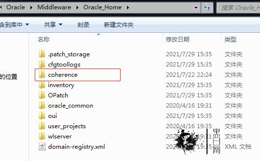 weblogic Coherence 组件漏洞总结分析