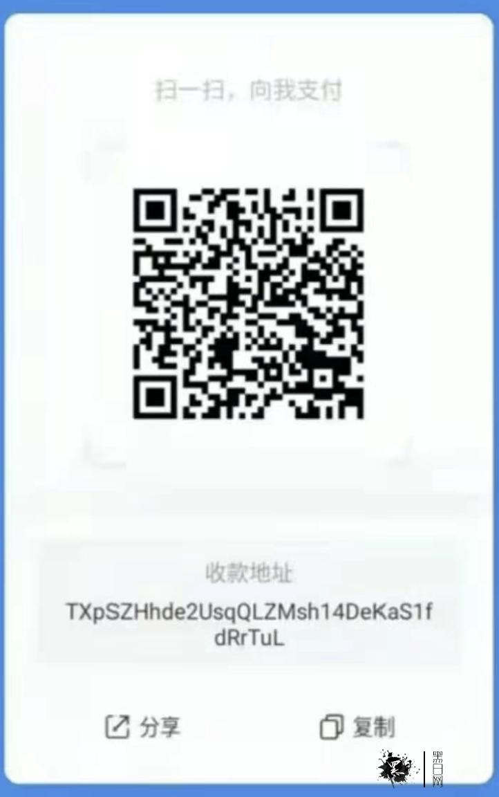 TokenPocket 钱包二维码盗 usdt 安全事件分析[含附件]