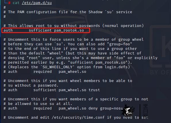 SSH软链接后门利用和原理