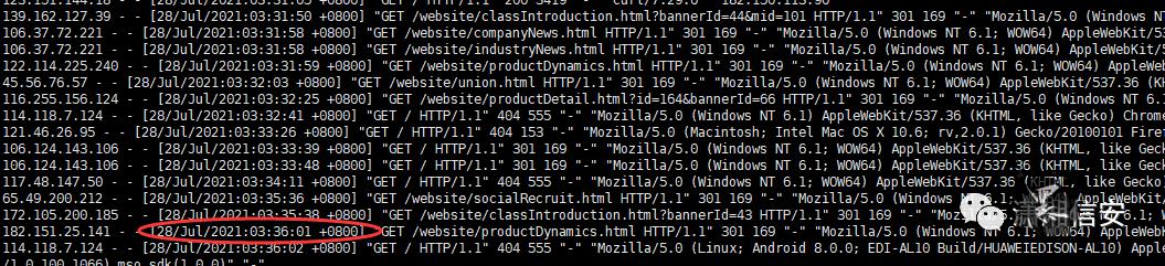 CentOS7下利用自带防火墙+Nginx封堵高频访问的恶意IP