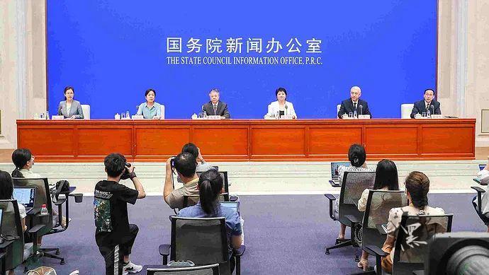 国务院介绍《关键信息基础设施安全保护条例》,工信部公布重点工作方向